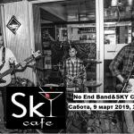 No End Band вечерва во SKY Cafe!