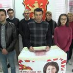 Видео: Прес на Општинскиот комитет на ВМРО-ДПМНЕ