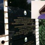 Полицијата трага по исчезнатиот Александар Черговски од Берово