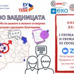 """Во Делчево заврши онлајн-форумот  како дел од европскиот проект """"Низ женски леќи"""""""